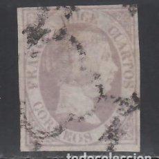 Sellos: ESPAÑA, 1851 EDIFIL Nº 7, 12 CU. LILA. Lote 254803305