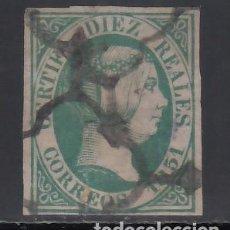 Sellos: ESPAÑA, 1851 EDIFIL Nº 11, 10 R VERDE. Lote 254804120