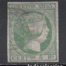 Sellos: ESPAÑA, 1853 EDIFIL Nº 20, 5 R. VERDE.. Lote 254807370