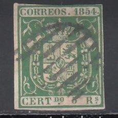 Sellos: ESPAÑA, 1854 EDIFIL Nº 26, 5 R. VERDE. CERTIFICADO COMEX.. Lote 254814560