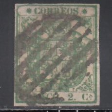 Sellos: ESPAÑA, 1854 EDIFIL Nº 32, 2 CU. VERDE.. Lote 254816025