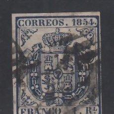 Sellos: ESPAÑA, 1854 EDIFIL Nº 34, 1 R. AZUL OSCURO.. Lote 254816125