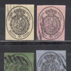 Sellos: ESPAÑA, 1855 EDIFIL Nº 35 / 38 ESCUDO DE ESPAÑA, SERIE COMPLETA, 4 VALORES. Lote 254816830