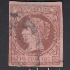 Sellos: ESPAÑA, 1860-1861 EDIFIL Nº 54, 19 CU. CASTAÑO S. SALMÓN.. Lote 254820000