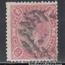 Sellos: ESPAÑA, 1865 EDIFIL Nº 74, 2 CU. ROSA ROJIZO,. Lote 255344240