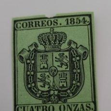 Sellos: SELLO DE ESPAÑA 1854. ESCUDO DE ESPAÑA CUATRO ONZAS. NUEVO.. Lote 255399180