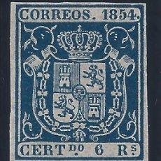 Selos: EDIFIL 27 ESCUDO DE ESPAÑA. AÑO 1854. FONDO COLOREADO. FALSO FILATÉLICO.. Lote 255454885