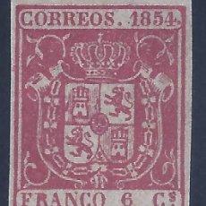 Selos: EDIFIL 24 ESCUDO DE ESPAÑA. AÑO 1854. FONDO COLOREADO. FALSO FILATÉLICO.. Lote 255460005