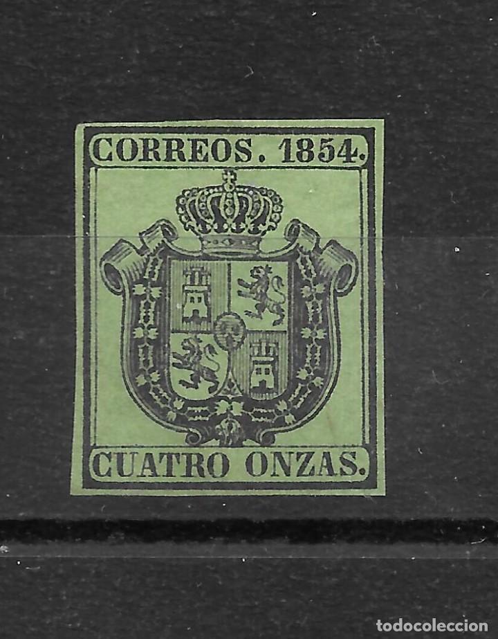 ISABEL II SERVICIO OFICIAL DE 1854 EDIFIL 30. CUATRO ONZAS. EJEMPLAR DE LUJO CATALOGO 13 € (Sellos - España - Isabel II de 1.850 a 1.869 - Usados)