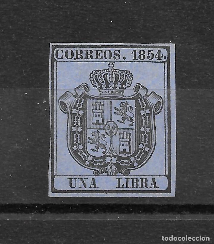 ISABEL II SERVICIO OFICIAL DE 1854 EDIFIL 31. UNA LIBRA. EJEMPLAR DE LUJO CATALOGO 95 € (Sellos - España - Isabel II de 1.850 a 1.869 - Usados)