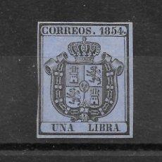 Sellos: ISABEL II SERVICIO OFICIAL DE 1854 EDIFIL 31. UNA LIBRA. EJEMPLAR DE LUJO CATALOGO 95 €. Lote 255505390