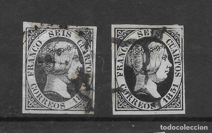 ISABEL II EMISION DE 1851 EDIFIL 6. VARIEDADES DE COLOR DEL 6 CUARTOS (Sellos - España - Isabel II de 1.850 a 1.869 - Usados)