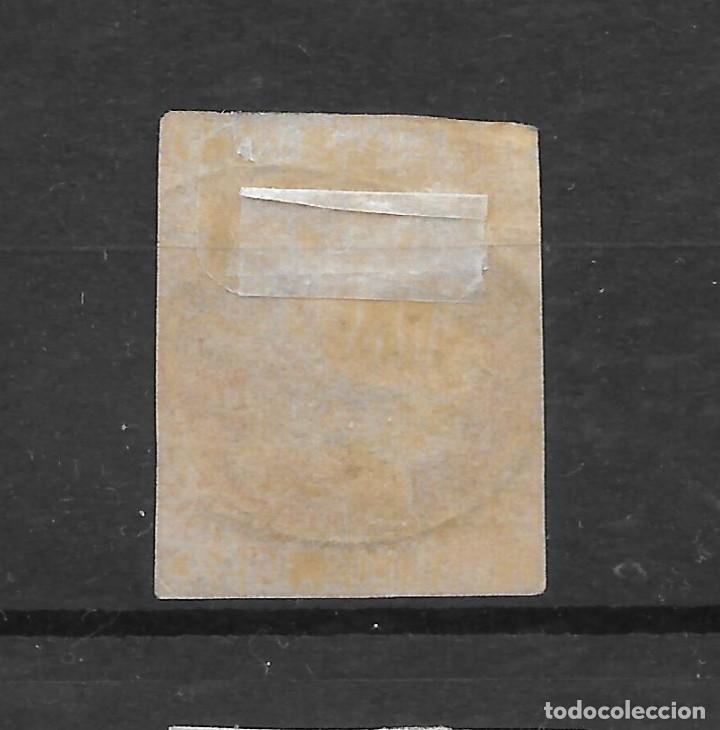 Sellos: ISABEL II EMISION DE 1852 EDIFIL 12. 6 CUARTOS CON PAPEL ACEITOSO Y PARRILLA AZUL - Foto 2 - 255506435