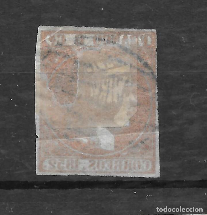 Sellos: ISABEL II EMISION DE 1852 EDIFIL 12. 6 CUARTOS CALCADO AL DORSO Y PAPEL ACEITOSO - Foto 2 - 255506970