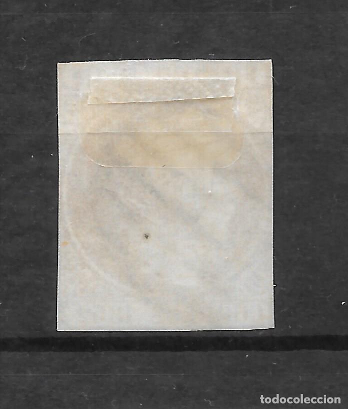 Sellos: ISABEL II EMISION DE 1852 EDIFIL 12. 6 CUARTOS VARIEDAD SIN PUNTO ENTRE CORREOS Y 1852 - Foto 2 - 255507980
