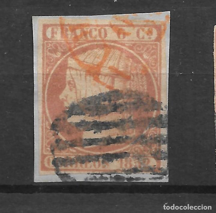 ISABEL II EMISION DE 1852 EDIFIL 12. 6 CUARTOS VARIEDAD SIN PUNTO ENTRE CORREOS Y 1852 (Sellos - España - Isabel II de 1.850 a 1.869 - Usados)