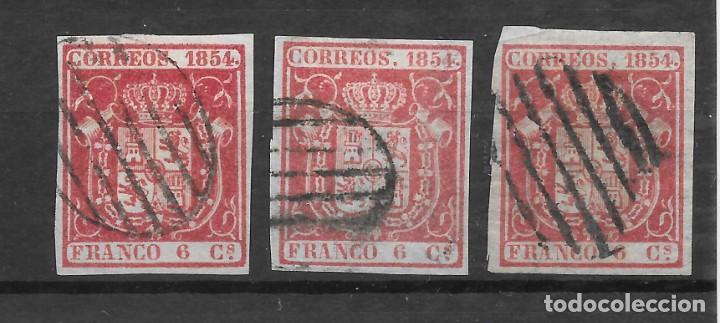 ISABEL II EMISION DE 1854 EDIFIL 24. TRES 6 CUARTOS EJEMPLARES DE LUJO (Sellos - España - Isabel II de 1.850 a 1.869 - Usados)