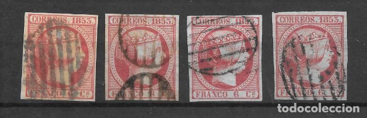 ISABEL II EMISION DE 1853 EDIFIL 17. CUATRO 6 CUARTOS TONOS DE COLOR EJEMPLARES DE LUJO (Sellos - España - Isabel II de 1.850 a 1.869 - Usados)