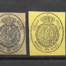 Sellos: ISABEL II SERVICIO OFICIAL 1855 EDIFIL 35. CUATRO SELLO DIVERSOS TONOS DE COLOR. Lote 255510440
