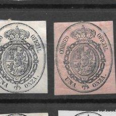 Sellos: ISABEL II SERVICIO OFICIAL 1855 EDIFIL 36. DOS SELLOS DIVERSOS TONOS DE COLOR. Lote 255510750