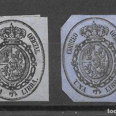 Sellos: ISABEL II SERVICIO OFICIAL 1855 EDIFIL 38. DOS SELLOS DIVERSOS TONOS DE COLOR CATALOGO 65 €. Lote 255511765