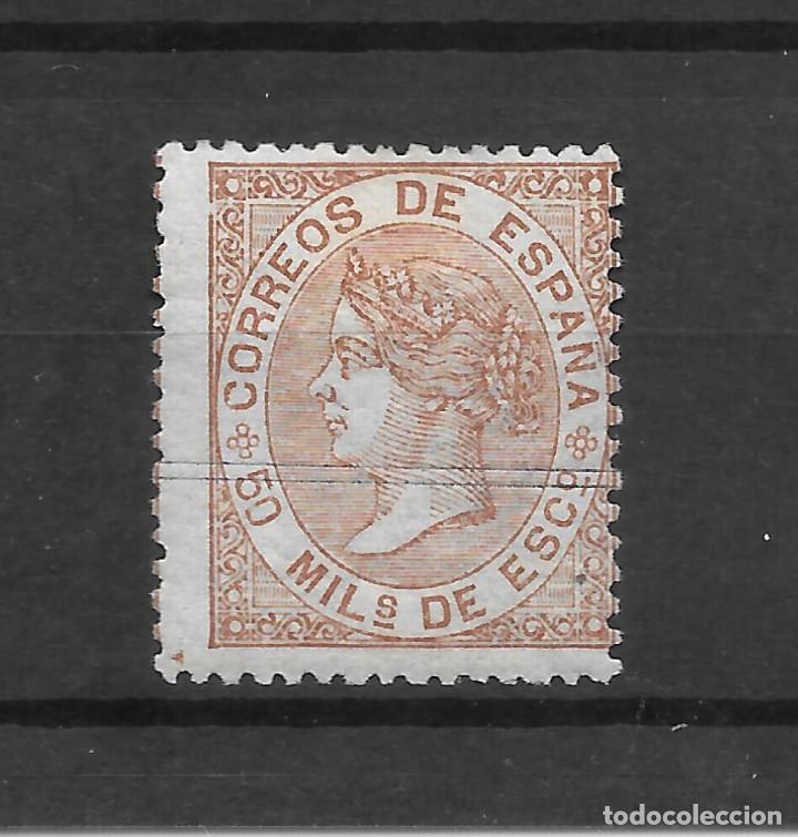 ISABEL II EDIFIL 96. RARO MATASELLOS FORMADO POR DOS LINEAS PARALELAS (Sellos - España - Isabel II de 1.850 a 1.869 - Usados)
