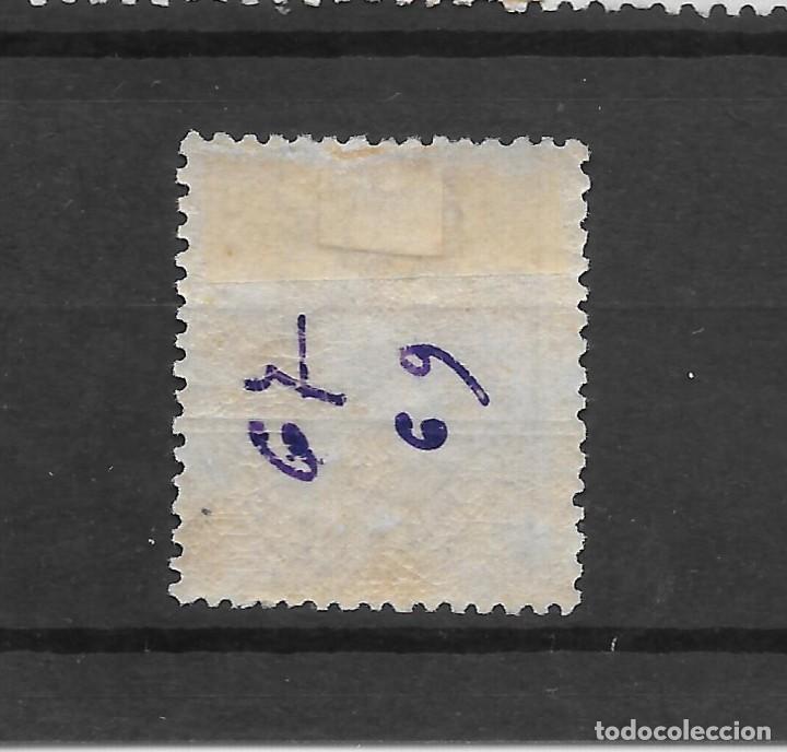 Sellos: ISABEL II EDIFIL 96. RARO MATASELLOS FORMADO POR DOS LINEAS PARALELAS - Foto 2 - 255527645