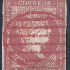 Selos: EDIFIL 48 ISABEL II. AÑO 1855. MATASELLOS PARRILLA ROJA. VALOR CATÁLOGO ESPECIALIZADO: 115 €. LUJO.. Lote 255918420