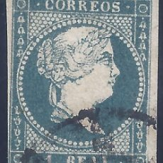 Sellos: EDIFIL 49 ISABEL II. AÑO 1855. SIN FILIGRANA. MATASELLOS RUEDA DE CARRETA. VALOR CATÁLOGO: 34 €.. Lote 255933030