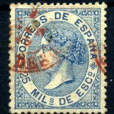 Sellos: ESPAÑA Nº 97. AÑO 1868. Lote 255942065