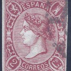 Sellos: EDIFIL 69 ISABEL II. AÑO 1865. EXCELENTE EJEMPLAR. COLOR INTENSO. VALOR CATÁLOGO: 47 €. LUJO.. Lote 255943130