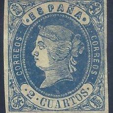 Selos: EDIFIL 57 ISABEL II. AÑO 1862. VALOR CATÁLOGO: 51 €. LUJO. MH *. Lote 255945390