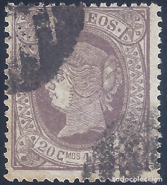 EDIFIL 86 ISABEL II. AÑO 1866. EXCELENTE EJEMPLAR. VALOR CATÁLOGO: 102 €. (Sellos - España - Isabel II de 1.850 a 1.869 - Usados)