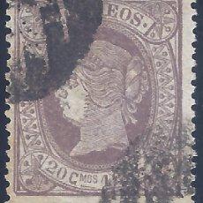 Sellos: EDIFIL 86 ISABEL II. AÑO 1866. EXCELENTE EJEMPLAR. VALOR CATÁLOGO: 102 €.. Lote 255949960