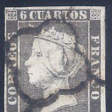 Sellos: EDIFIL 1A. ISABEL II. AÑO 1850. MATASELLOS DE ARAÑA NEGRA. PAPEL GRUESO. LUJO.. Lote 255963575