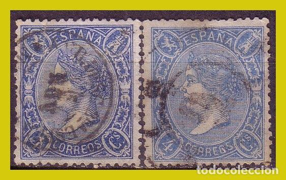 1865 ISABEL II, EDIFIL Nº 75 Y 75A (O) (Sellos - España - Isabel II de 1.850 a 1.869 - Usados)