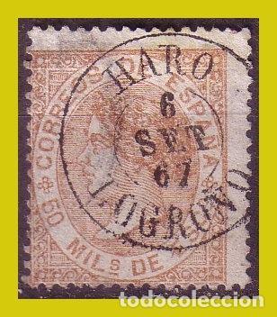 1867 ISABEL II, EDIFIL Nº 96 (O) FECH. HARO, LA RIOJA (Sellos - España - Isabel II de 1.850 a 1.869 - Usados)