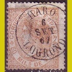 Sellos: 1867 ISABEL II, EDIFIL Nº 96 (O) FECH. HARO, LA RIOJA. Lote 255968740