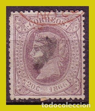 1866 ISABEL II, EDIFIL Nº 86 (O) (Sellos - España - Isabel II de 1.850 a 1.869 - Usados)