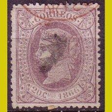 Sellos: 1866 ISABEL II, EDIFIL Nº 86 (O). Lote 255969015