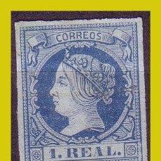 Sellos: 1860 ISABEL II, EDIFIL Nº 55 (*). Lote 255978615