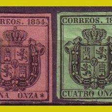 Sellos: 1854 ESCUDO DE ESPAÑA, EDIFIL Nº 28 A 31 * 30 (*) COMPLETA. Lote 255979325