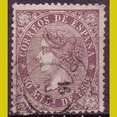 Sellos: 1868 ISABEL II, EDIFIL Nº 98 (O). Lote 255980770
