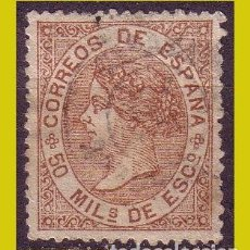 Sellos: 1867 ISABEL II, EDIFIL Nº 96 (O) LUJO. Lote 255981215