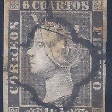 Sellos: EDIFIL 1A. ISABEL II. AÑO 1850. MATASELLOS DE ARAÑA NEGRA. PAPEL GRUESO. LUJO.. Lote 257333195
