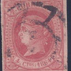 Sellos: EDIFIL 64 ISABEL II. AÑO 1864. MATASELLOS RUEDA DE CARRETA.. Lote 257615520