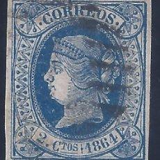 Sellos: EDIFIL 63 ISABEL II. AÑO 1864. MATASELLOS PARRILLA ABIERTA. VALOR CATÁLOGO: 26 €.. Lote 257617260