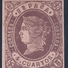 Selos: EDIFIL 58 ISABEL II. AÑO 1862. MH *. Lote 257645460