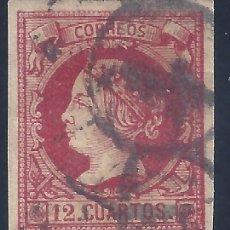 Sellos: EDIFIL 53 ISABEL II. AÑO 1860. VALOR CATÁLOGO: 19 €.. Lote 257649925