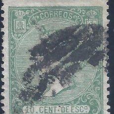 Sellos: EDIFIL 84 ISABEL II. AÑO 1866. VALOR CATÁLOGO: 39 €.. Lote 257656565